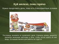 http://images.vfl.ru/ii/1515299087/1b57bf4a/20046439_s.jpg