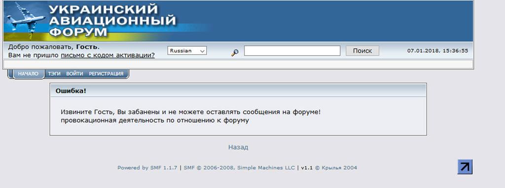 http://images.vfl.ru/ii/1515328789/92a94c49/20050897.jpg