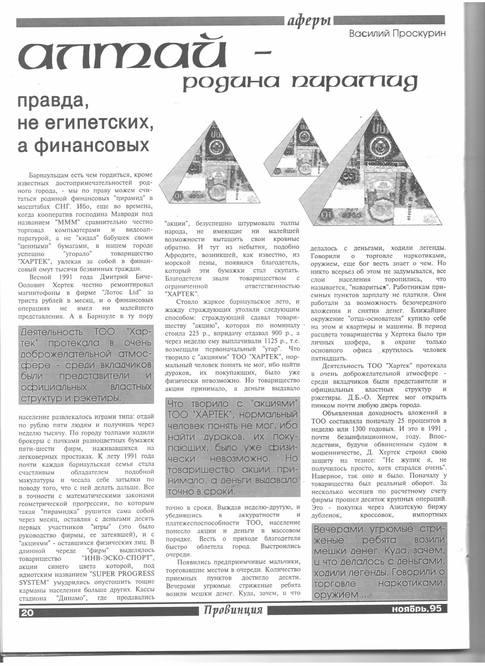http://images.vfl.ru/ii/1515336685/0173f5ac/20052105_m.jpg