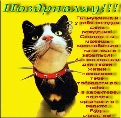 http://images.vfl.ru/ii/1515338155/f238c763/20052397_m.jpg
