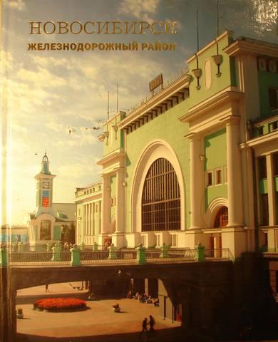http://images.vfl.ru/ii/1515354787/ae09738b/20055268_m.jpg