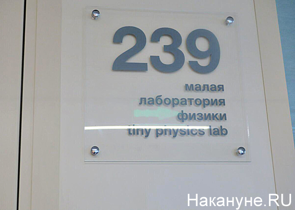 http://images.vfl.ru/ii/1515357498/e5c36586/20055617.jpg