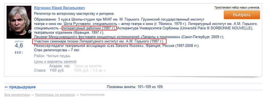 http://images.vfl.ru/ii/1515358930/9b1d7b11/20055819.jpg