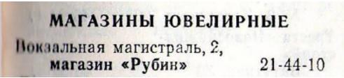 http://images.vfl.ru/ii/1515395773/f4a4c359/20057998_m.jpg