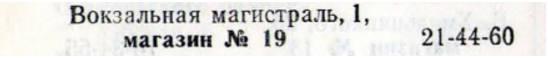 http://images.vfl.ru/ii/1515395773/fb31cbdc/20057996_m.jpg