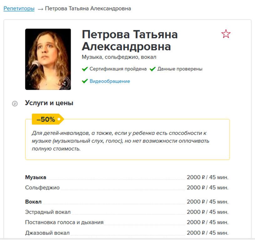 http://images.vfl.ru/ii/1515402820/88711e94/20059679.jpg