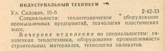 http://images.vfl.ru/ii/1515414652/b125ace4/20062498_m.jpg