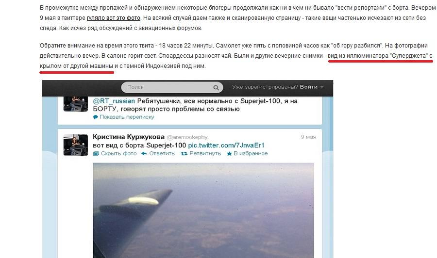 http://images.vfl.ru/ii/1515416764/327eb82b/20063016_m.jpg