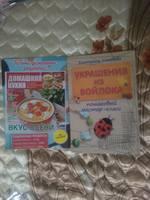 http://images.vfl.ru/ii/1515484626/3e0a0fc7/20071071_s.jpg
