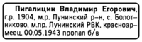 http://images.vfl.ru/ii/1515510668/c5c50720/20076446_s.png