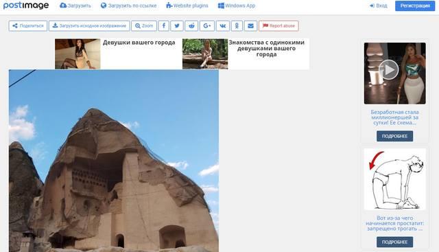 http://images.vfl.ru/ii/1515528417/8f01aedb/20080518_m.jpg