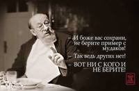 http://images.vfl.ru/ii/1515591063/68084f87/20088078_s.jpg