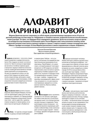 http://images.vfl.ru/ii/1515608211/aa9756cb/20092554_m.jpg