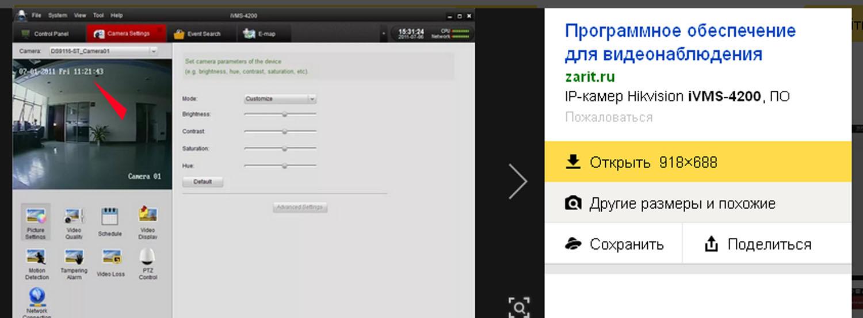 http://images.vfl.ru/ii/1515608966/2ee9156e/20092666.jpg