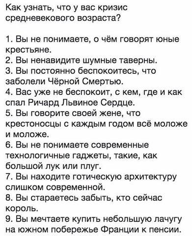 http://images.vfl.ru/ii/1515609956/04025f45/20092853_m.jpg