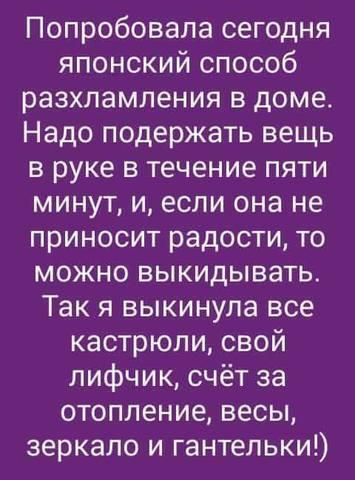 http://images.vfl.ru/ii/1515611072/4cc73374/20093181_m.jpg