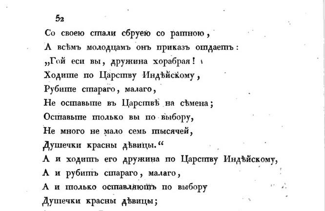 http://images.vfl.ru/ii/1515664637/0f276762/20100272.jpg