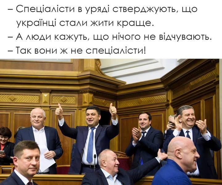 http://images.vfl.ru/ii/1515680835/198f9257/20104303.jpg