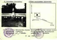 http://images.vfl.ru/ii/1515684381/f73d5653/20105200_s.jpg