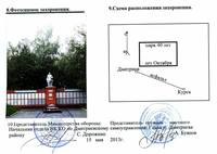 http://images.vfl.ru/ii/1515684509/e107c9dc/20105234_s.jpg