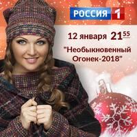http://images.vfl.ru/ii/1515687325/8912d651/20105902_s.jpg