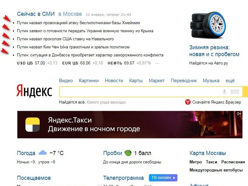 http://images.vfl.ru/ii/1515696589/3a16e66a/20108689.jpg