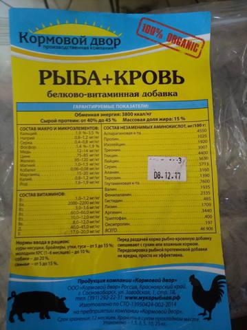 Расклев цыплят - Страница 3 20115021_m