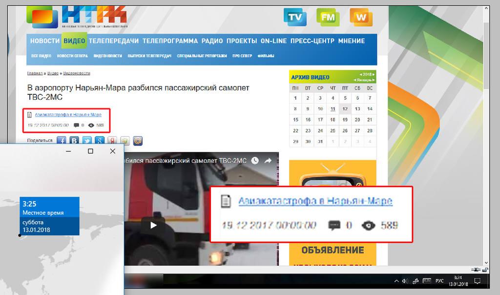 http://images.vfl.ru/ii/1515785283/0a686bf6/20125066.jpg