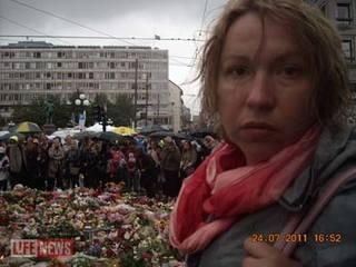 http://images.vfl.ru/ii/1515787747/34532f31/20125491.jpg