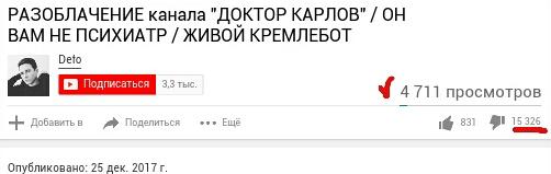 http://images.vfl.ru/ii/1515834769/e3568d92/20129555.jpg