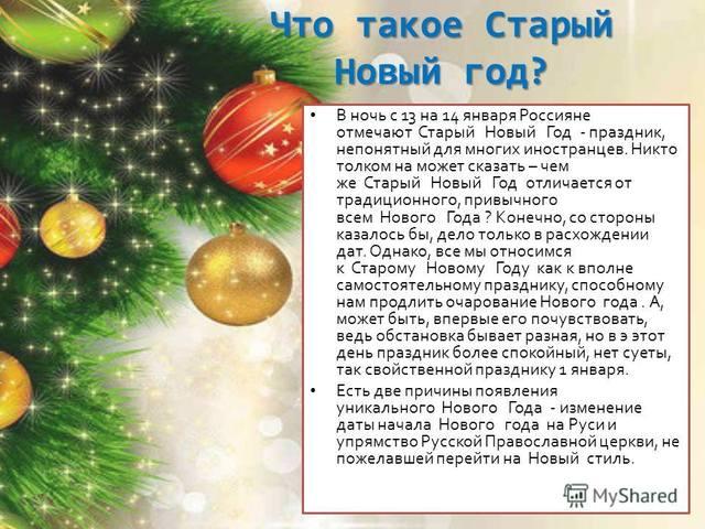 http://images.vfl.ru/ii/1515857154/60a07b8c/20135303_m.jpg
