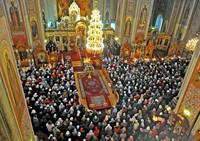 http://images.vfl.ru/ii/1515905139/07161975/20140696_s.jpg