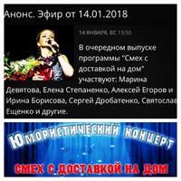 http://images.vfl.ru/ii/1515917836/c34d67e4/20141658_s.jpg