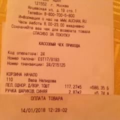Катенька - Катюша 20146204_m