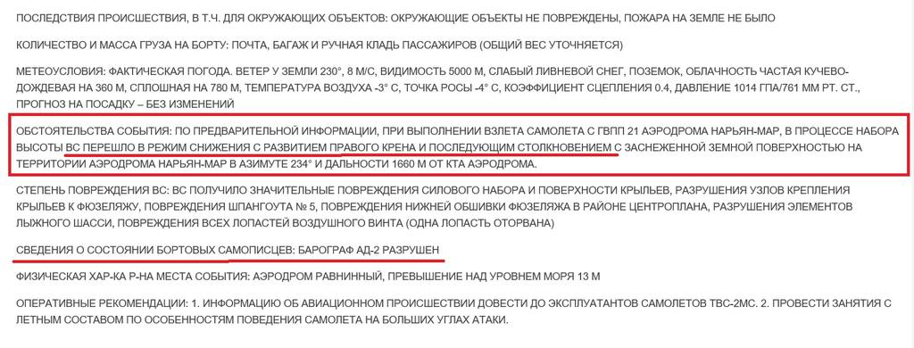 http://images.vfl.ru/ii/1515943364/c6fc013d/20146880.jpg