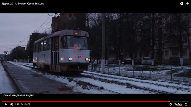 http://images.vfl.ru/ii/1515952336/94bb3d18/20149099_m.png