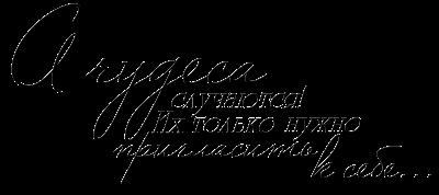 http://images.vfl.ru/ii/1515953259/c822820b/20149289.png