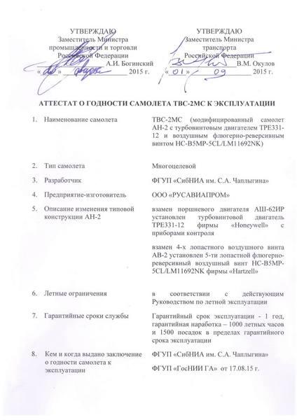 http://images.vfl.ru/ii/1515956908/b8529bd3/20150228.jpg