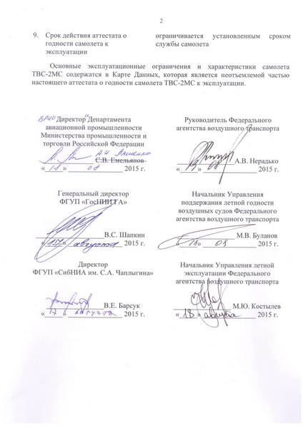 http://images.vfl.ru/ii/1515956942/63e28874/20150232.jpg