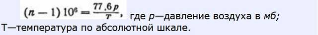 http://images.vfl.ru/ii/1515963611/fe2efafc/20151605_m.jpg