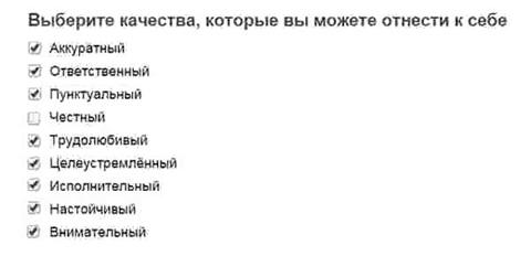 http://images.vfl.ru/ii/1515975975/61e75496/20152466.jpg