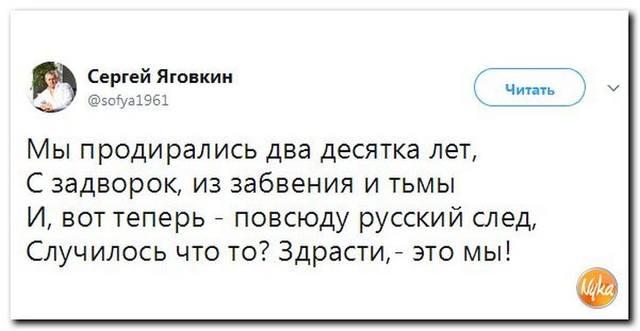 http://images.vfl.ru/ii/1515978204/1cb49271/20152509_m.jpg