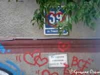 http://images.vfl.ru/ii/1516026113/b0475b8f/20160026_s.jpg