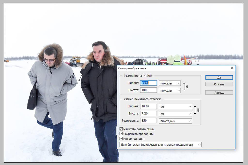 http://images.vfl.ru/ii/1516042667/0bdc9954/20164434.jpg