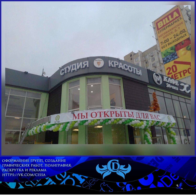 http://images.vfl.ru/ii/1516082653/fd57a36a/20168671.png