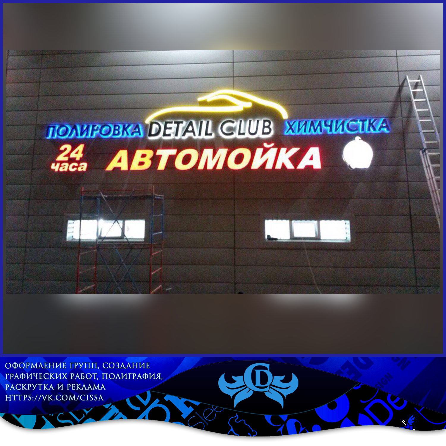 http://images.vfl.ru/ii/1516082748/a21a29e7/20168685.png