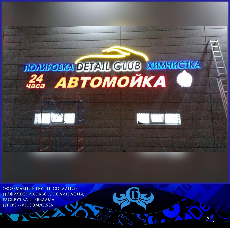 http://images.vfl.ru/ii/1516082748/a21a29e7/20168685.png