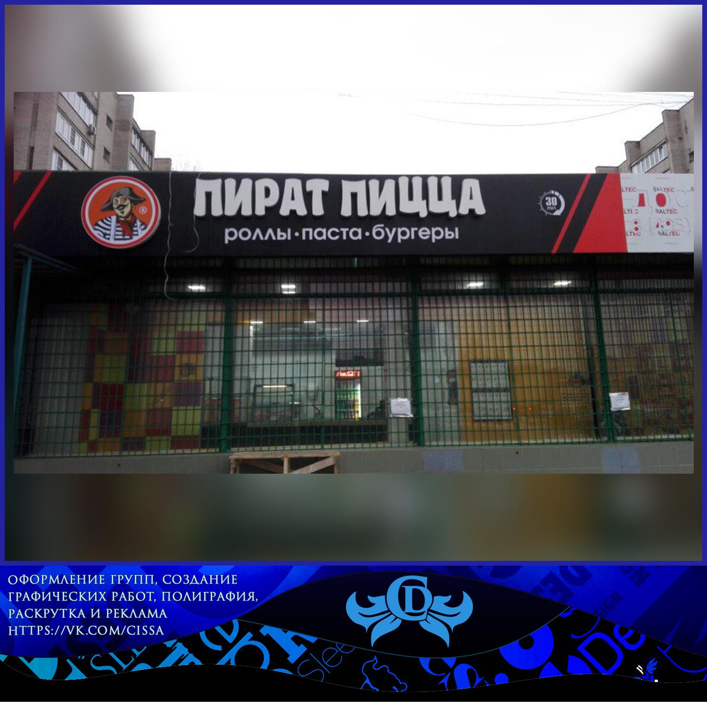 http://images.vfl.ru/ii/1516082830/22db1657/20168697.png