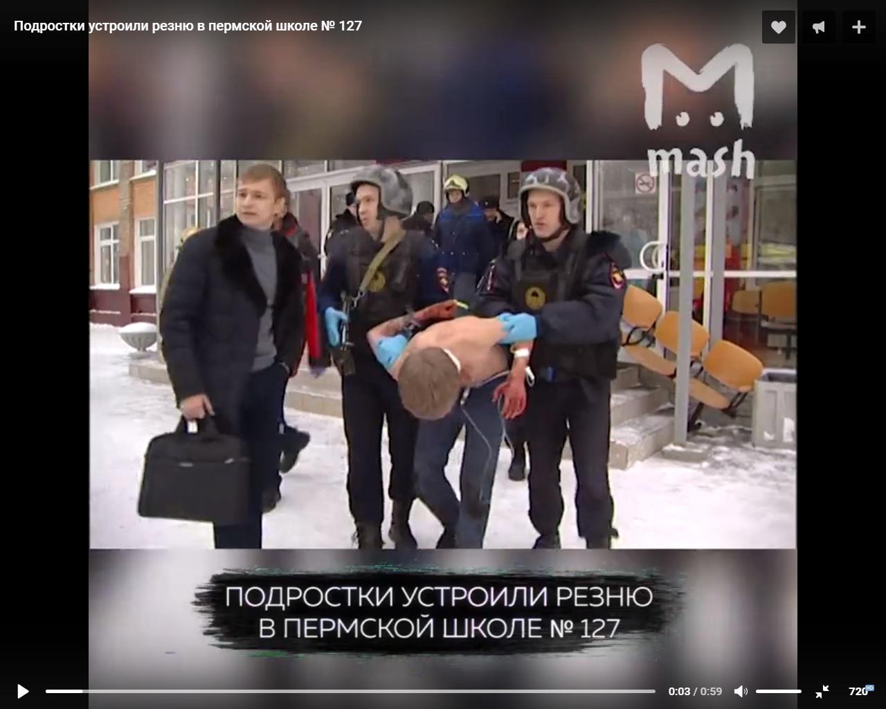 http://images.vfl.ru/ii/1516090508/cf7963b9/20169917.jpg