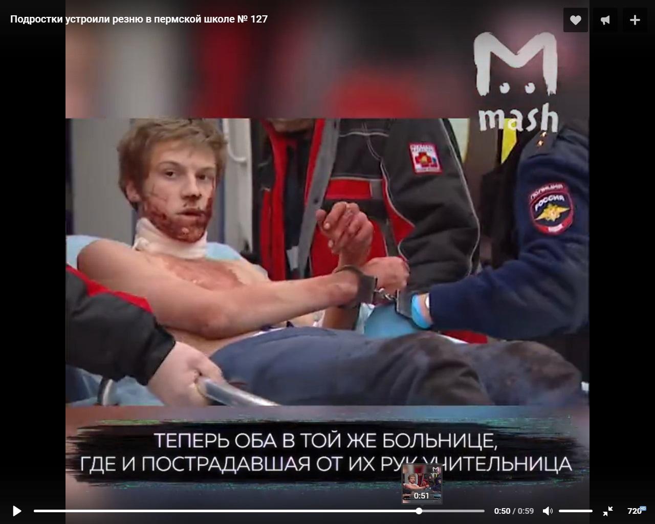 http://images.vfl.ru/ii/1516090580/ba2e52c7/20169939.jpg